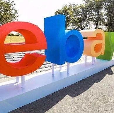 eBay扩增退货原因新选项