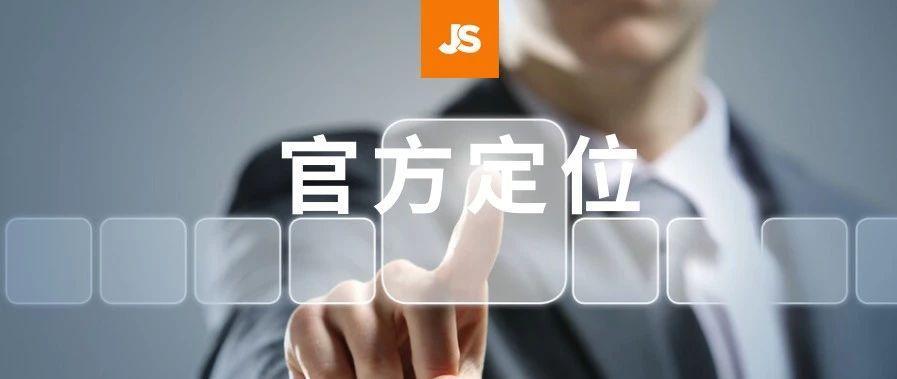 JS插件Vs.网页版!Jungle Scout这些功能你真的都了解吗?