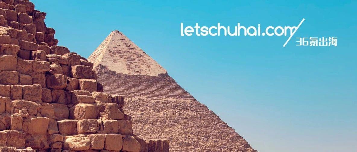 亚马逊前往埃及,北非电商市场将进入下一程?